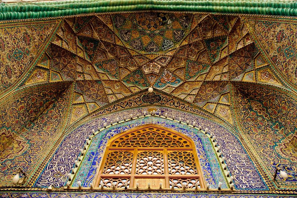 Maula Ali Shrine Wallpaper: Ali Ibn Abu Talib: The Father Of Hussain